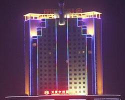 绥化帝豪大酒店
