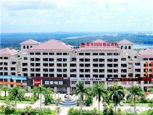 泰美国际精品酒店