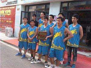 奥田篮球队