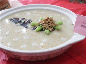 乡村特色霉豆鱼头汤