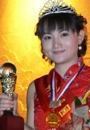 黄瑜,婚礼司仪