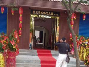 重庆呱呱老火锅