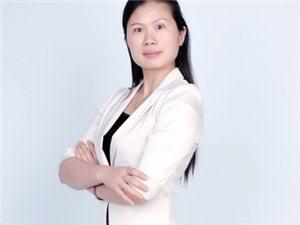 年秋燕,婚礼司仪