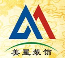 广州美星装饰公司