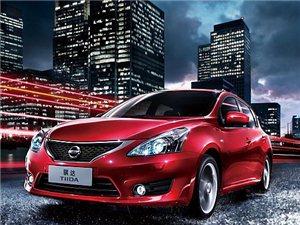 南京2013车展 骐达酷咖等三款靓丽车型推荐
