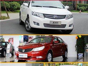 南京汽车 新兵和老将的角逐 自主紧凑型轿车推荐