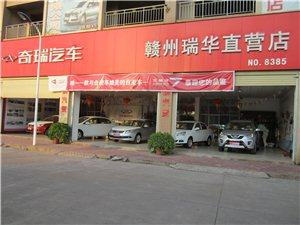 龙南县麒麟汽车销售服务有限公司