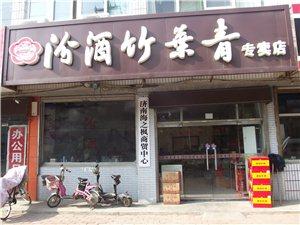 济南海之枫商贸中心
