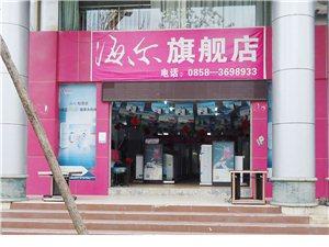 �t果海��旗�店