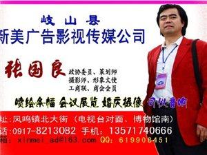 888真人娱乐新美婚庆传媒