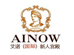 艾诺国际新人宫殿
