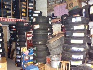 浦城县城西万里行轮胎销售店内