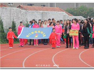 荆门龙凤双语幼儿园