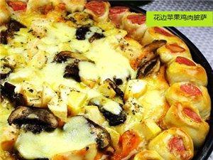 平川新生代披萨速递公司