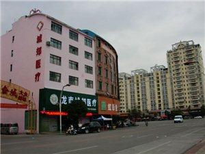 新葡京网址-新葡京网站-新葡京官网城郊医疗