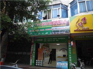广西扶绥县顶盛商贸有限公司