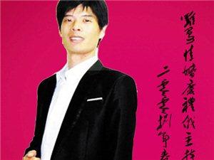 ��富田,婚�Y司�x