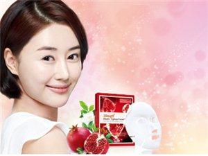 韩国新生活化妆品陇南专卖店