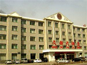文都大酒店