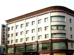 长江大酒店