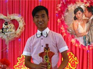 郝伟,婚礼司仪