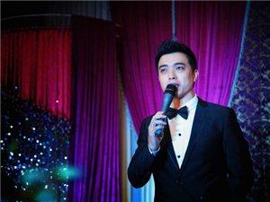 李先生,婚礼司仪