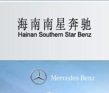 海南南星澳门永利国际娱乐平台销售服务有限公司