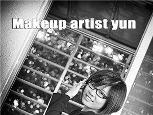 小娟,化妆师