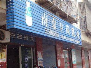 南京卫岗乳业美高梅注册供奶站(新鲜牛奶)