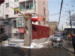 宋桂玲中医诊所