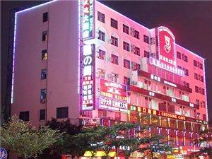 海南红玫瑰大酒店