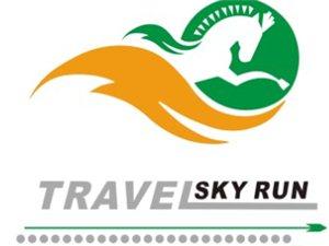 西安天行旅行社有限责任公司