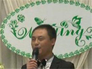 张锦慧,婚礼司仪