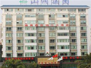 海南山湘贸易有限公司