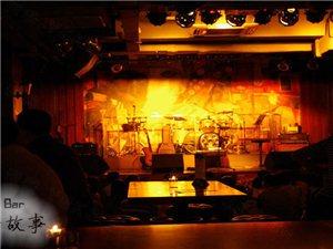 巴中阿郎的故事音乐酒吧