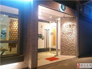 """最新注册送体验金网址辛上庄""""荷""""主题餐厅"""