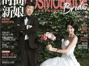 林志玲浪漫白纱登杂志 女神下跪