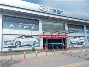 北京�F代4S店