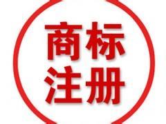 吉首市武陵知识产权代理有限公司