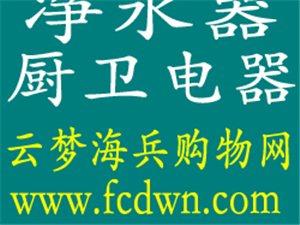 云梦海兵购物网www.fcdwn.com