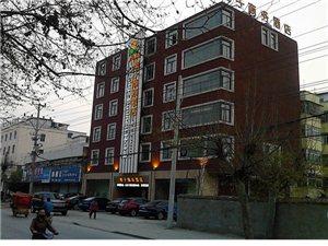 涡阳橙子商务酒店