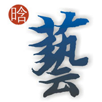 上海晗艺装饰