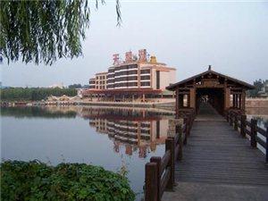 天�Z湖度假村