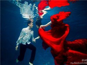 分享下朋友的水下婚纱照