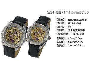 """现仅需2999元可获得原价5200元天缘美钟表集团""""龙凤呈祥""""系列腕表"""
