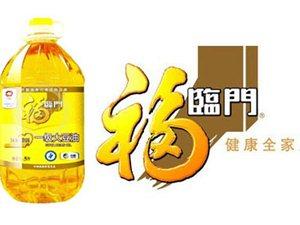 福临门一级大豆油(瓶装5L) 原价65元,限量100瓶抢购价45.80元 早抢早得 中粮集团 品质值得信赖