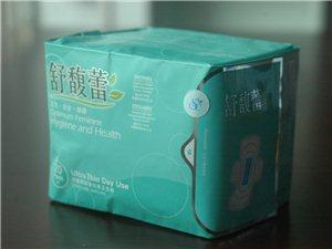 【港港得】仅42元,享超值舒馥蕾超薄日用卫生棉!港港得优质生活用品值得信赖!