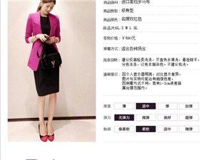 2014春装上市新款韩版修身显瘦西服外套女士小西装