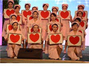 010舞蹈《天使的爱》