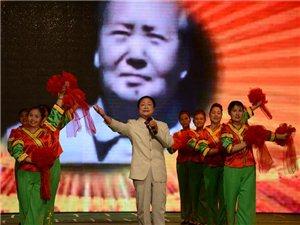 004歌舞《太阳最红毛主席最亲》